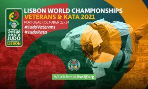 Наши ветераны примут участие в чемпионате мира по дзюдо