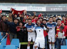 Сборная Кыргызстана впервые в истории примет участие в Кубке Азии