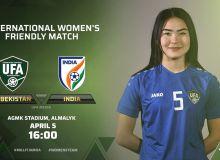 Женская сборная Узбекистана сегодня выйдет на поле против Индии