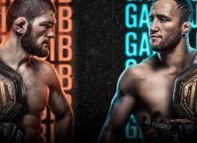 """18:00 да """"UFC 254"""" турнирига бағишланган матбуот анжумани бошланади... Жонли равишда томоша қилинг!"""