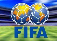 География футбола в мире расширяется.