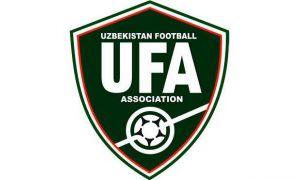 Специальная комиссия АФУ начала работу по решению вопроса Азиза Тургунбаева