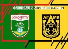 Суперкубок Узбекистана будет транслироваться в прямом эфире по телеканалу «Спорт»