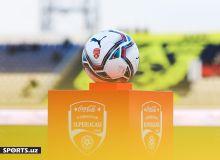 Форма какого клуба Суперлиги самая красивая? Дайте свою оценку (Фото)
