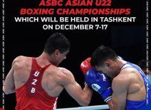 Узбекистан примет чемпионат Азии U-22 по боксу