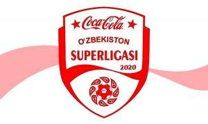 Стадионы и время начала матчей Суперлиги.