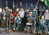 Paralimpiya kutib olish