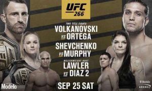"26 сентябрь тонгида ""UFC 266"" турнири бўлиб ўтади. Тўлиқ жуфтликлар билан танишинг!"