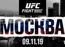 Москвадаги UFC Fight Night турнири жуфтликлари билан танишинг
