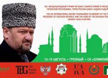 Результаты наших представителей в первый день традиционного турнира по боксу Ходжи Ахмада Кадырова в Грозном