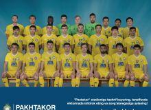 Заявка «Пахтакора» на сезон-2018