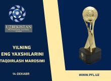 Определились имена лучших в узбекском футболе