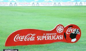 Бугун Coca Cola Суперлигасида 17-тур старт олади