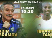 Состоится предматчевая пресс-конференция, посвящённая матчу Узбекистан – Гана