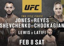 Жон Жонс ва Доминик Рейес қарама-қарши келадиган UFC 247 турнири промо-ролиги! (Видео)