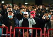 Navbahor - Nasaf fans