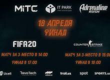 """Adrenaline Online Cyber Cup"". FIFA20 бўйича ғолиб аниқланди"