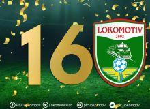 Сегодня «Локомотиву» исполнилось 16 лет!