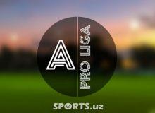 Официальные лица на матчи 27-тура Про-лиги А