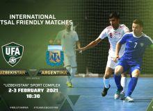 Известна стоимость билетов на матч Узбекистан-Аргентина