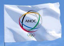 Названы новые даты проведения Генеральной Ассамблеи ANOC