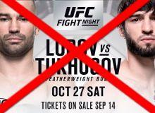 Расман! UFC 229 тартибсизликлар туфайли Тухугов - Лобов баҳси бекор қилинди