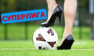 Полная статистика выступлений футболистов женских клубов в чемпионате страны 2020 года.