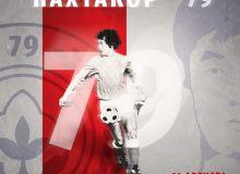 10 августа состоится пресс-конференция посвящённая матчу между легендами «Пахтакора» и СССР