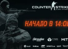 """""""Adrenaline Online Cyber Cup - by IT Park"""". Мусобақа қизғин паллага кирди"""