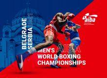Очередное крупное соревнование - чемпионат мира по боксу. Дата тоже известна