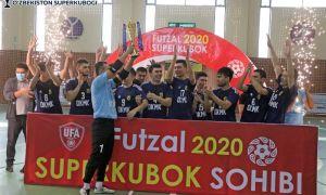 СУПЕРКУБОК Узбекистана по футзалу выиграл АГМК!