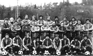 """Память: """"Пахтакор-79""""."""
