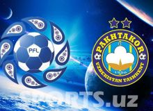9 футболистов «Пахтакора» приглашены в национальные сборные команды