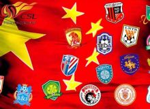 Пример изменения формата чемпионата страны.