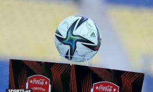 FC Bunyodkor have to play Uzbek League match in Almalyk due to universityentrance examsat the Bunyodkor Stadium