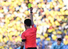Про-лига ва U-18 чемпионати навбатдаги тур дисквалификациялари