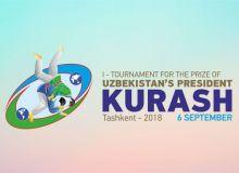 Сегодня пройдет I международный турнир на призы Президента Республики Узбекистан по курашу