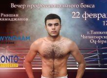 22 февраль куни Тошкентда профессионал бокс кечаси ташкил этилади