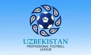 Формат Про-лиги изменится, команды поборются за Кубок Узбекистана