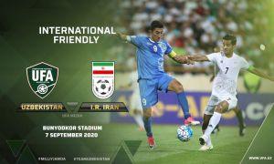 Национальная сборная Узбекистана проведёт в Ташкенте товарищеский матч с Ираном.