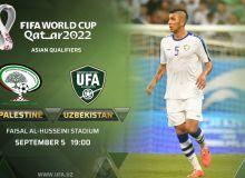 Сегодня пройдет матч Палестина – Узбекистан