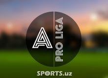 Про-лига А, 13-тур: В отложенном матче «Нефтчи» одержал верх над «Шердором»