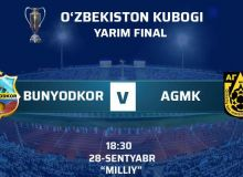 Кубок Узбекистана: Сегодня «Бунёдкор» сыграет с АГМК