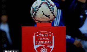 ПФЛ Уз утвердила время начала матчей 7-тура Суперлиги.