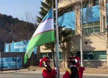 ВПхенчхане подняли флаг Узбекистана