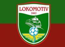 Президент ФИФА Джанни Инфантино поздравил «Локомотив» с чемпионством