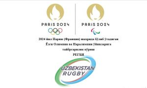 Наша сборная будет готовиться к Париж-2024 под руководством специалиста из ЮАР