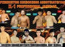Uzbekistan Kickboxing Association to organise K-1 Professional Fight Evening in Gulistan