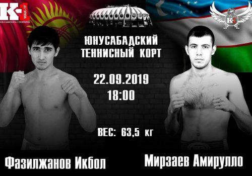 """Amirullo Mirzaev: """"Iqbol Foziljonov ilk horijlik raqibim bo'ladi"""""""