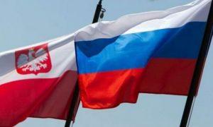 Россия терма жамоаси Польшага қарши ўртоқлик учрашуви ўтказади